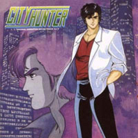 City Hunter S1 OST 2, telecharger en ddl