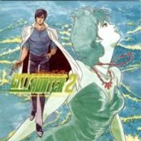 City Hunter S2 OST 1, telecharger en ddl