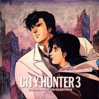 City Hunter S3 OST, telecharger en ddl