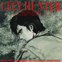 City Hunter - Bay City Wars, telecharger en ddl