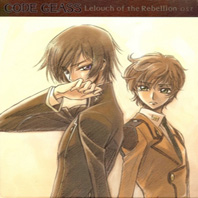 Code Geass OST 1, telecharger en ddl