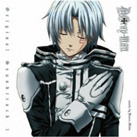 D.Gray-man OST 1, telecharger en ddl
