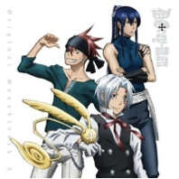 D.Gray-man OST 3 , telecharger en ddl