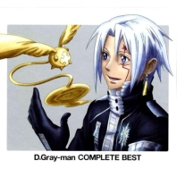 D.Gray-man BEST , telecharger en ddl
