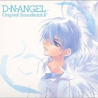 DN Angel OST 2  , telecharger en ddl