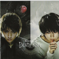 Death Note Movie OST, telecharger en ddl
