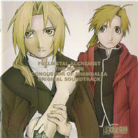 Full metal Alchemist The Movie OST, telecharger en ddl