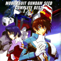 Gundam Seed BEST, telecharger en ddl