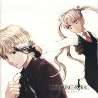 GUNSLINGER GIRL 2 OST, telecharger en ddl