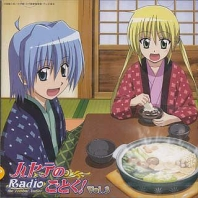 Hayate no Gotoku! Radio CD3, telecharger en ddl