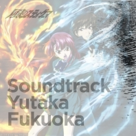 Kaze no Stigma OST, telecharger en ddl