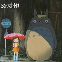 Mon Voisin Totoro Image Songs, telecharger en ddl