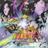 Naruto The Movie I OST, telecharger en ddl