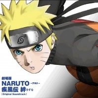 Naruto Shippûden Movie OST 2 , telecharger en ddl