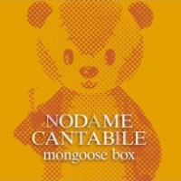 Nodame Cantabile - Mongoose, telecharger en ddl