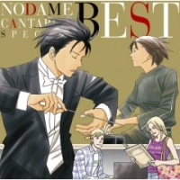 Nodame Cantabile Special BEST!, telecharger en ddl