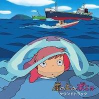 Telecharger Ponyo sur la falaise OST DDL