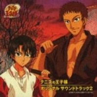 Prince of Tennis OST 2, telecharger en ddl