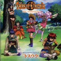 Tales of Eternia OST, telecharger en ddl
