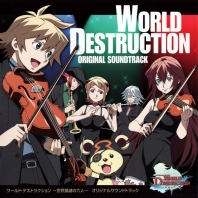 World Destruction OST, telecharger en ddl