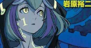 Dimension W, telecharger en ddl