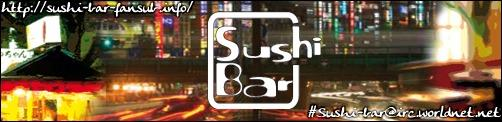 Bannière de la team Sushi-Bar